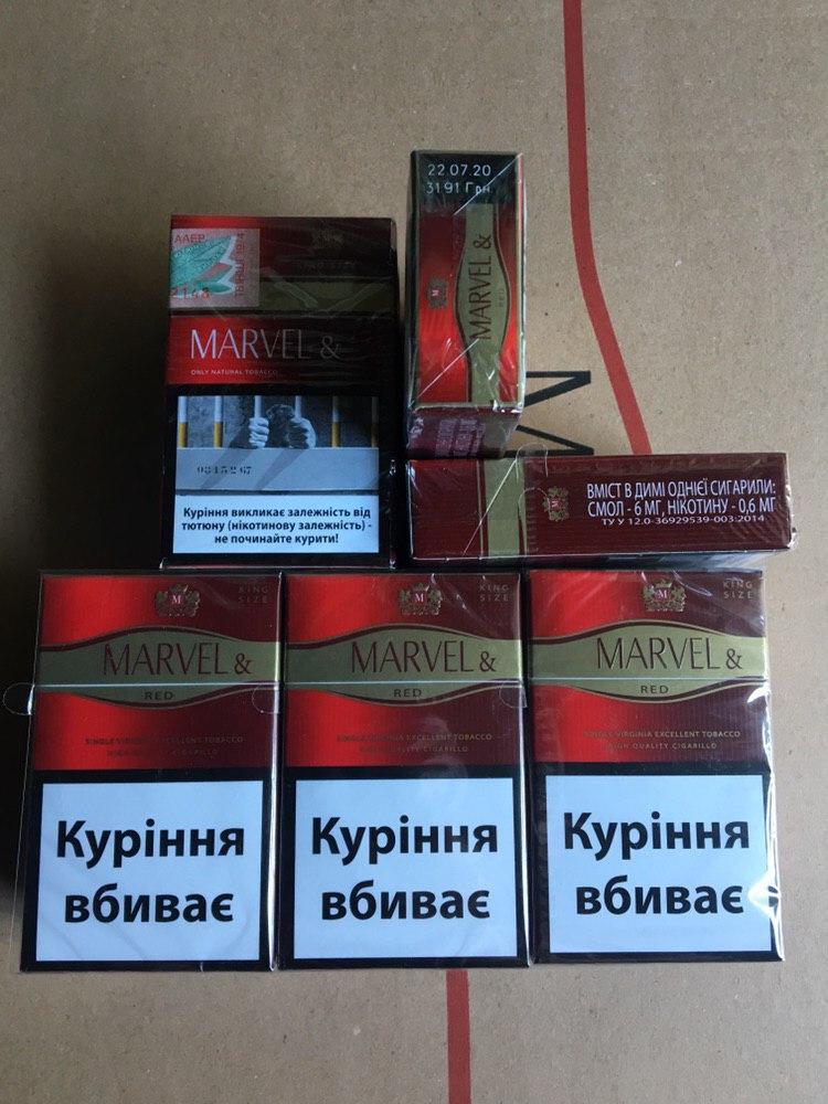 Сигареты Марвел