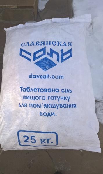 Таблетированная соль (хлорид натрия) Экстра Мозырь 25 кг