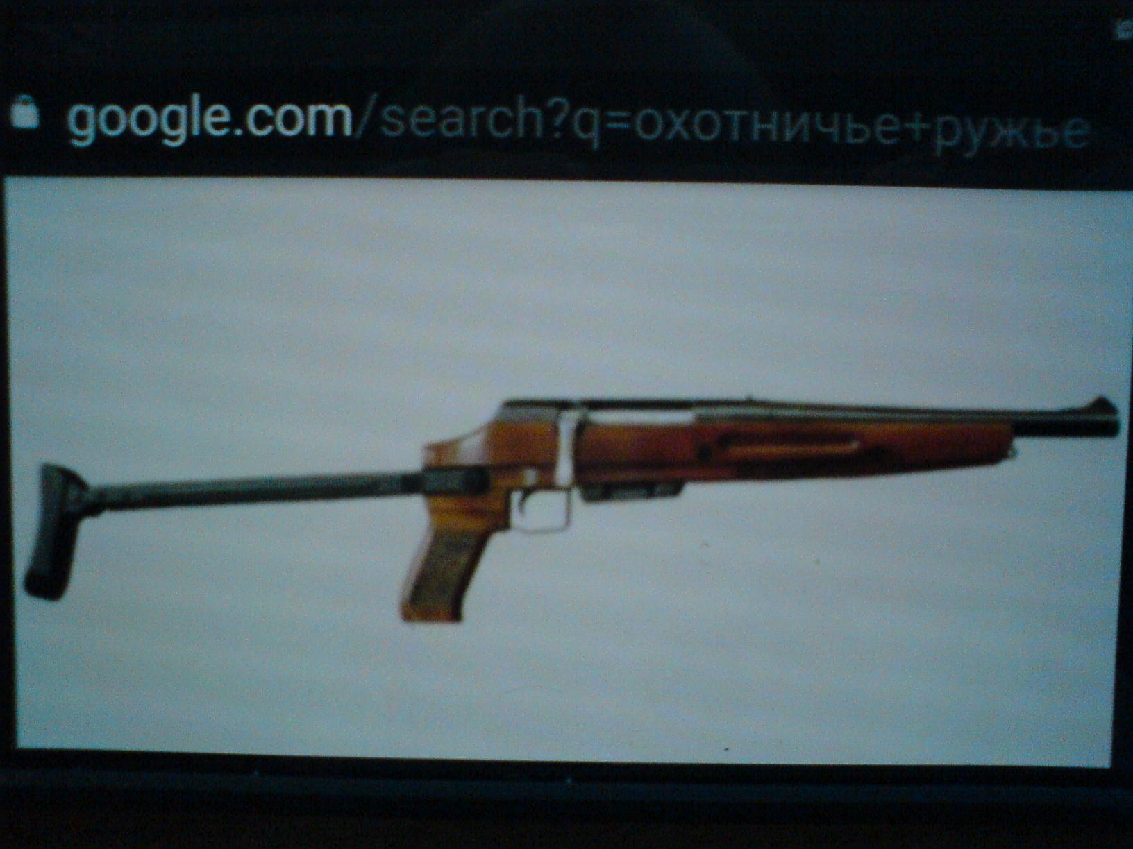 Ружье одноствольное многозарядное компактное тоз-106