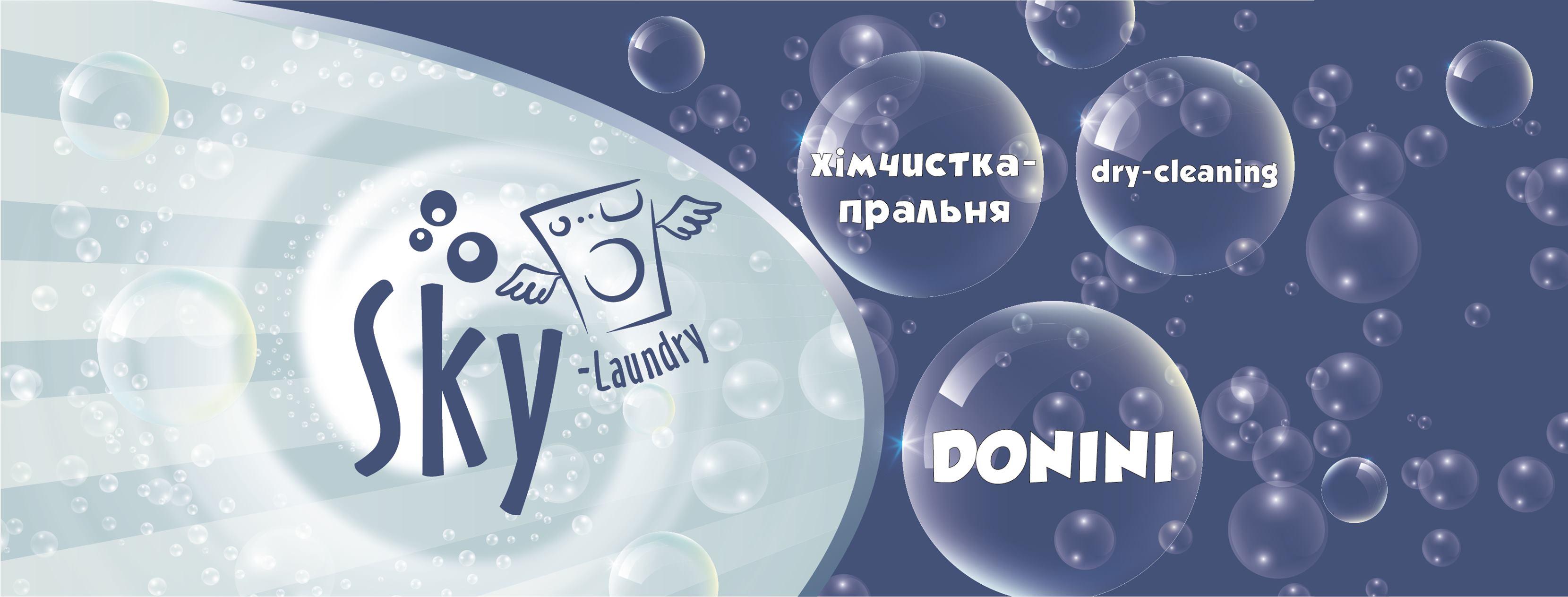 Sky-Laundry - Послуги хімчистки і пральні