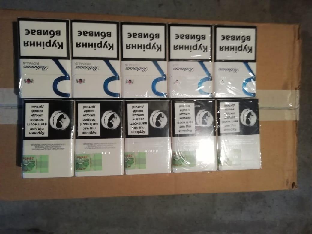 Продам сигареты