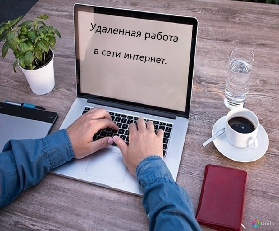 Елена Анатольевна Пикуля
