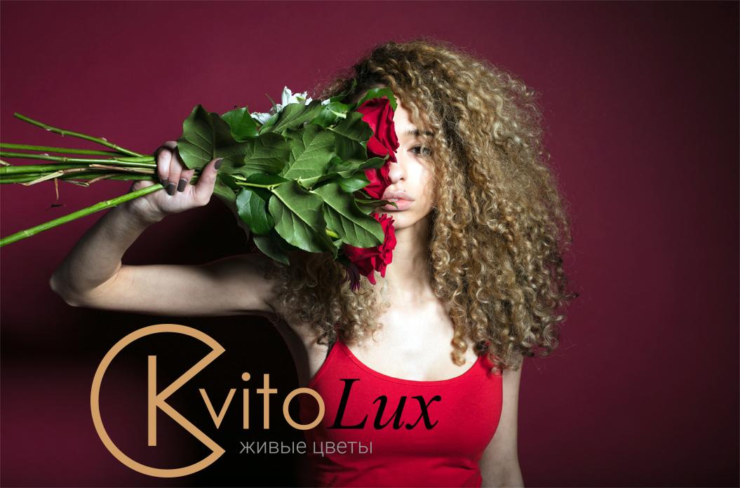 Доставка цветов Харьков - Kvitolux