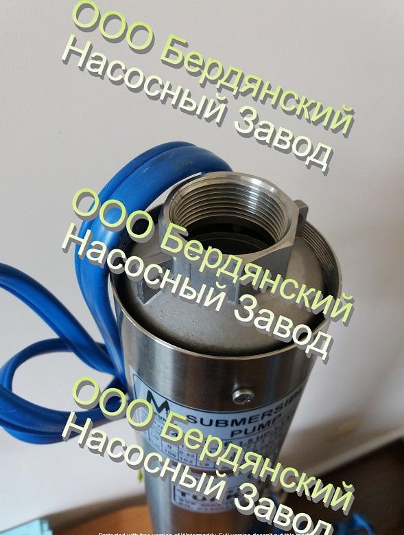 ООО «Бердянский насосный завод»    Производство и ремонт погружных насосов ЭЦВ.