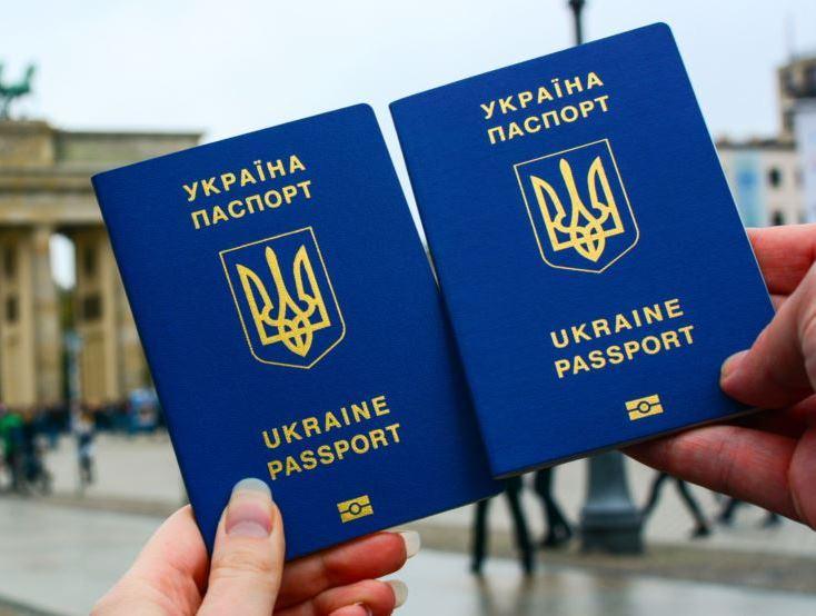 Купить паспорт Украины, купить ID-карту