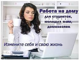 Менеджеры-управленцы