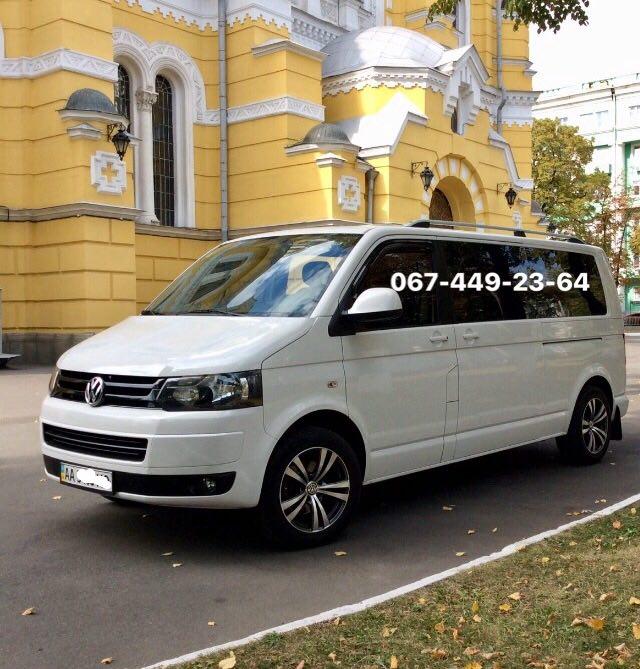 Пассажирские перевозки микроавтобусом по Киеву и Украине
