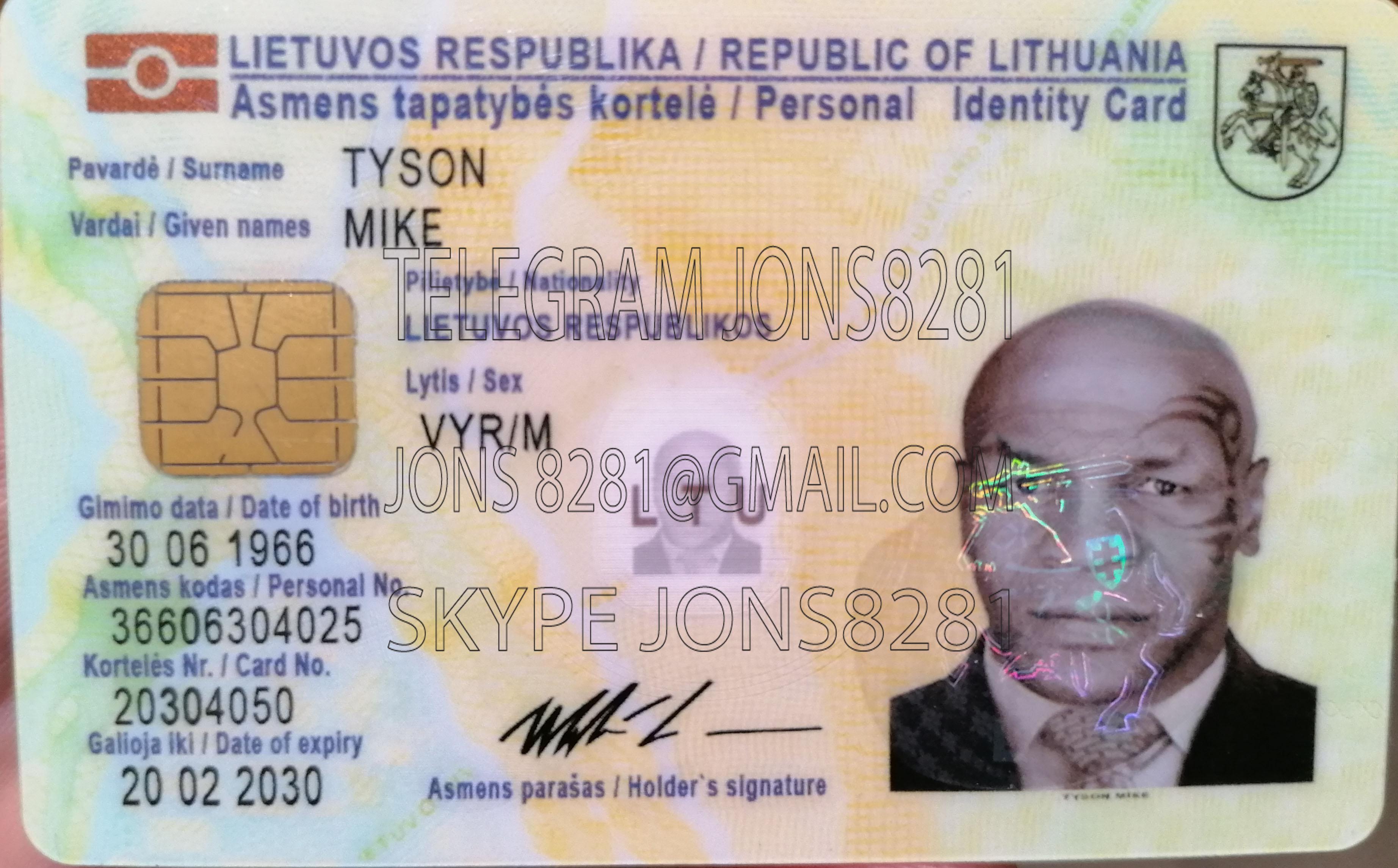Документы Евросоюза,Паспорта,водительские удостоверение.