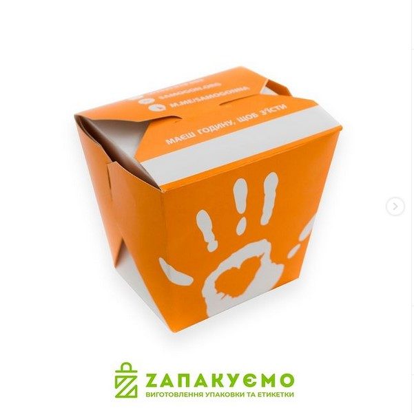 Упаковки для медицинских и фармацевтических товаров - «Zaпакуемо»