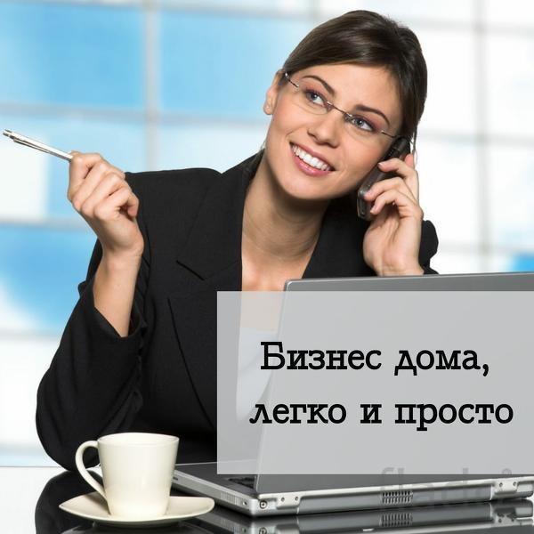 Менеджер по рекрутингу
