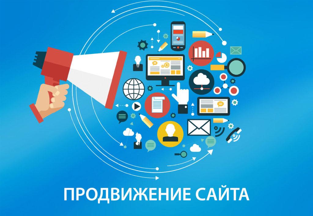 ✅ Nadoskah Online | РАСКРУТКА сайта Харьков