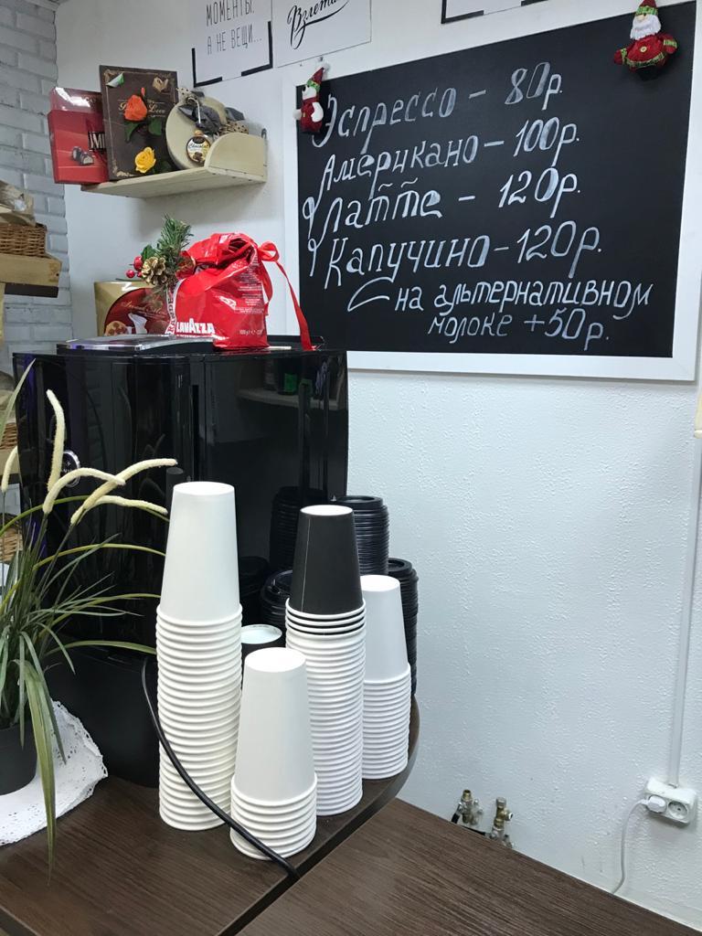 Бизнес/114.997 руб чистой прибыли в мес. Магазин9
