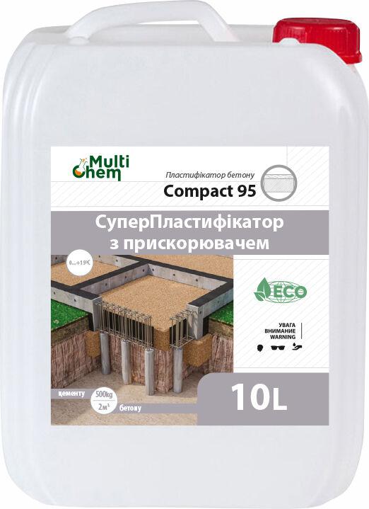 Compact-95. Пластификатор-ускоритель для бетона, тротуарной плитки