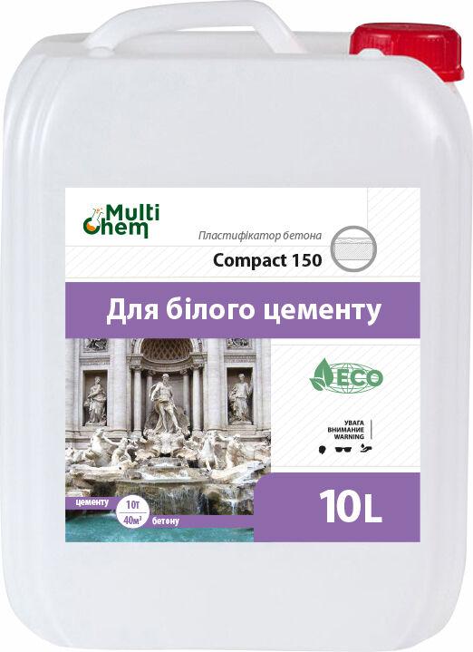 Compact-150. Пластификатор для бетона и гипса