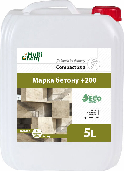 Compact-200. Пластификатор для увеличения прочности тротуарной плитки