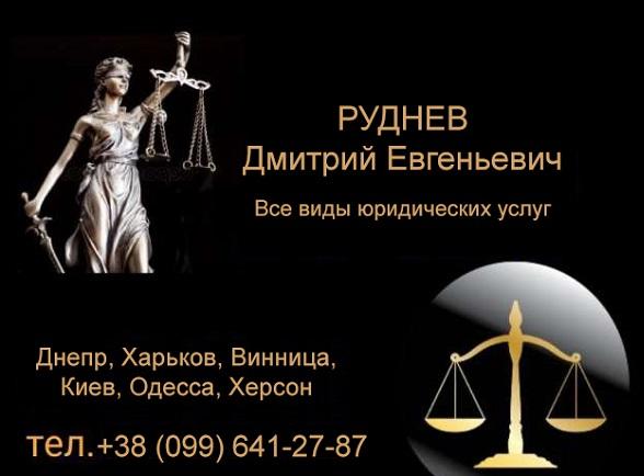 «Юр. Консалтинг.Бизнес» / Юридическая компания