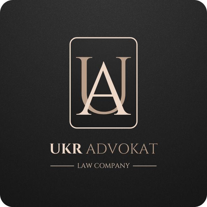 Адвокат Львів | Юридична компанія «UKR ADVOKAT»