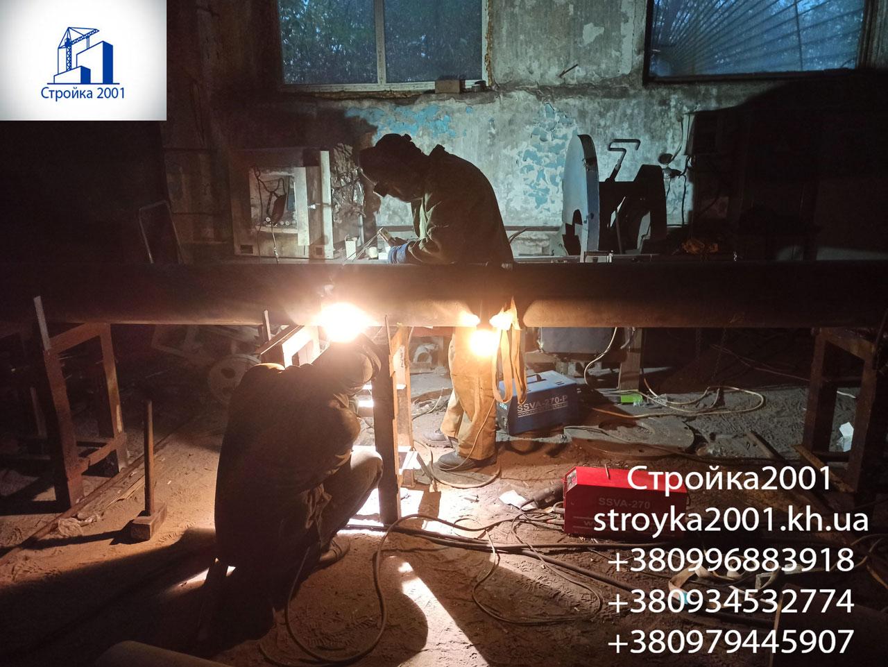 Сварочные работы. Сварочные работы в Харькове