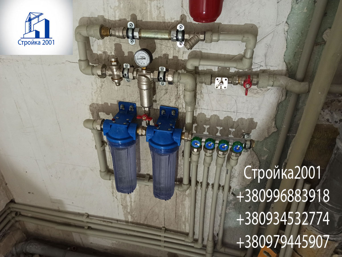 Замена труб в квартире Харьков. Замена водопроводных труб