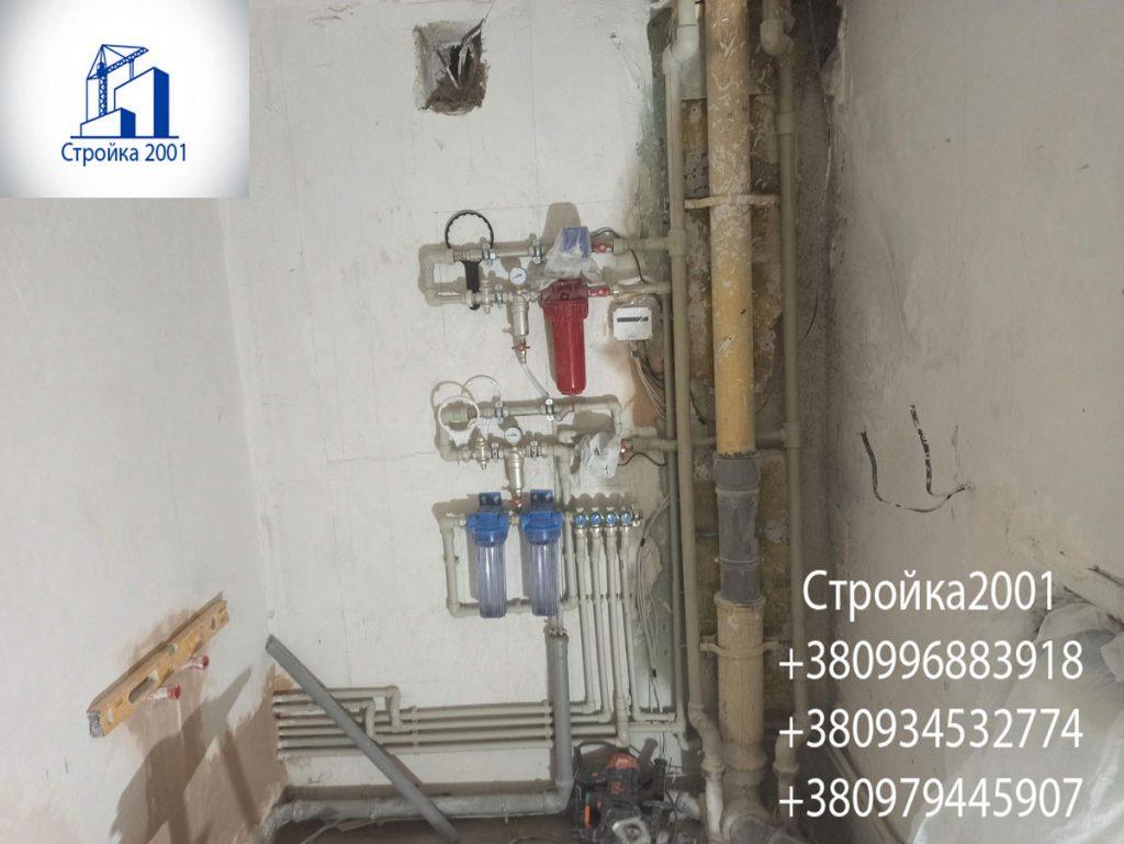 Замена труб на полипропилен в Харькове. Пайка пластиковых полипропиленовых труб