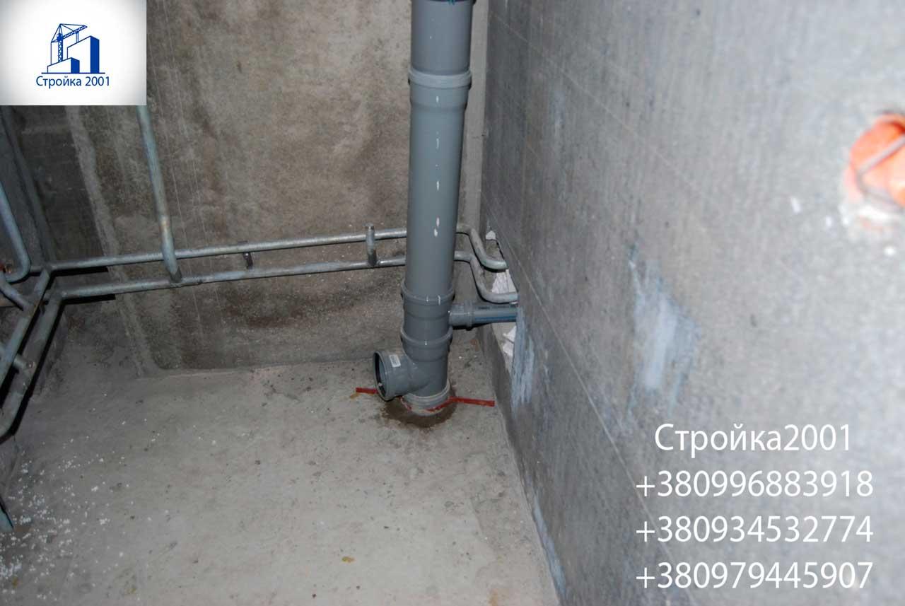 Замена стояка канализации Харьков