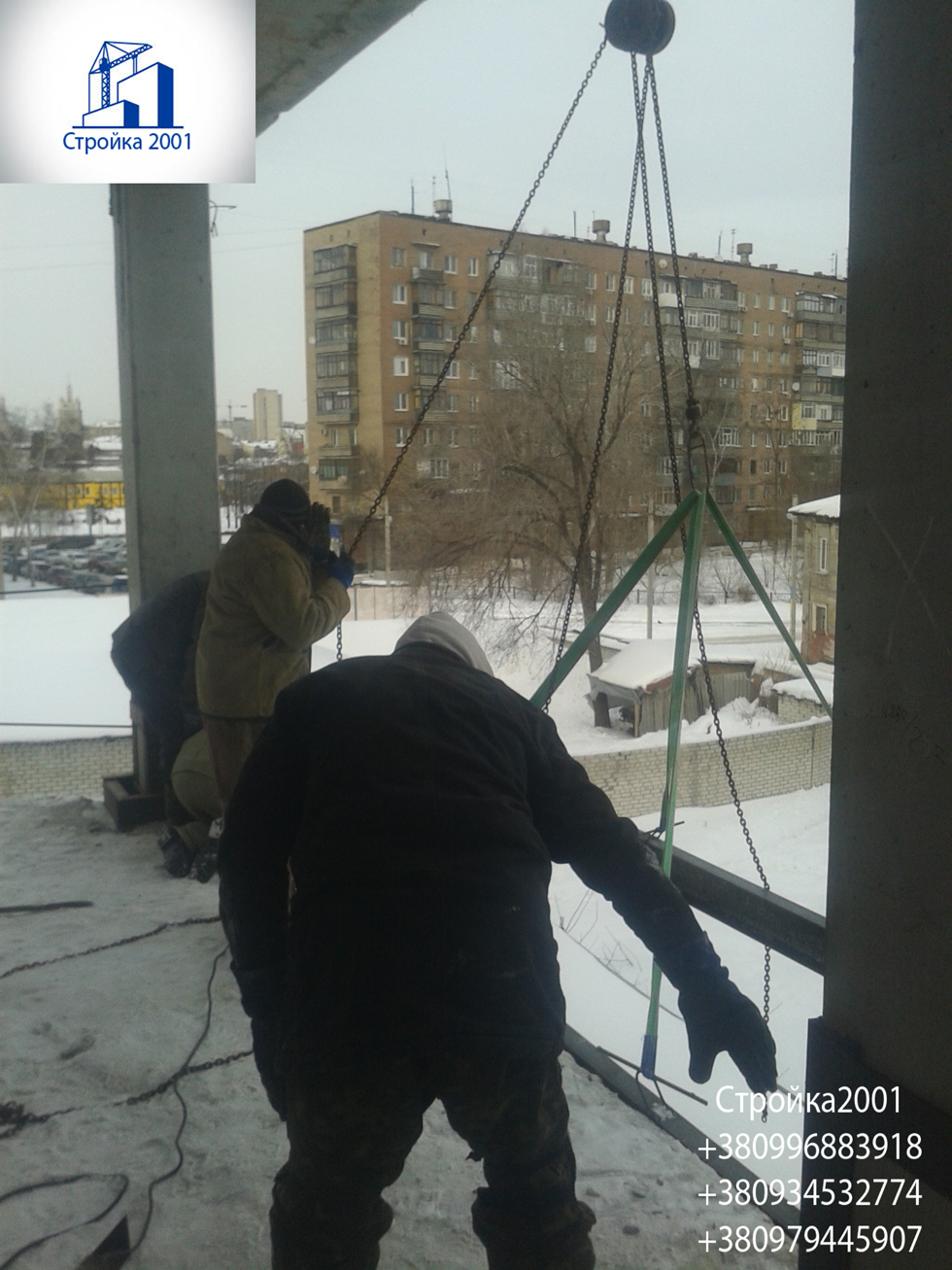 Монтажные работы Харьков. Строительно-монтажные работы.