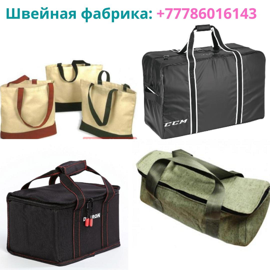 Швейная фабрика в Казахстане ищет оптовиков, тел. +77786016143