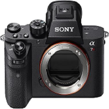 Полнокадровая камера Sony a7R II, только корпус (черный)