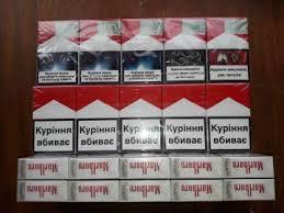 Сигареты оптом и в розницу Без предоплат.