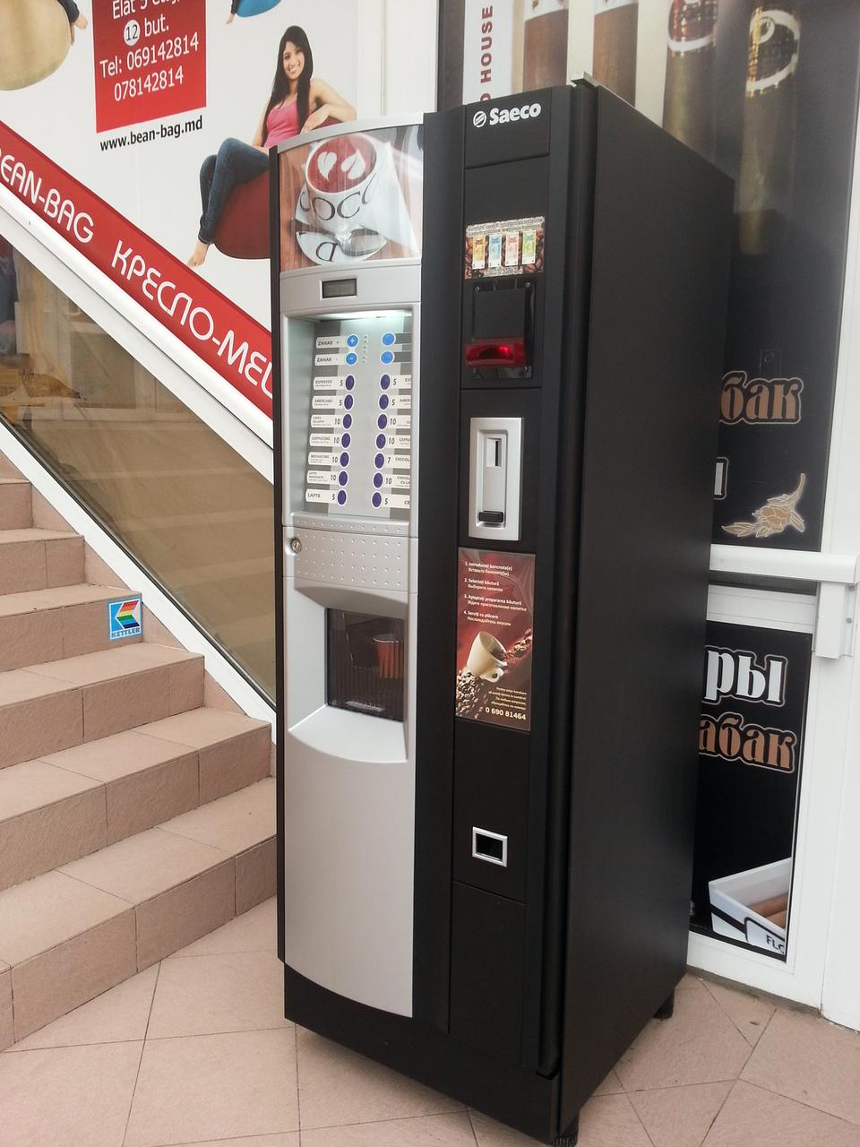 Арендуем место под зерновой кофейный автомат