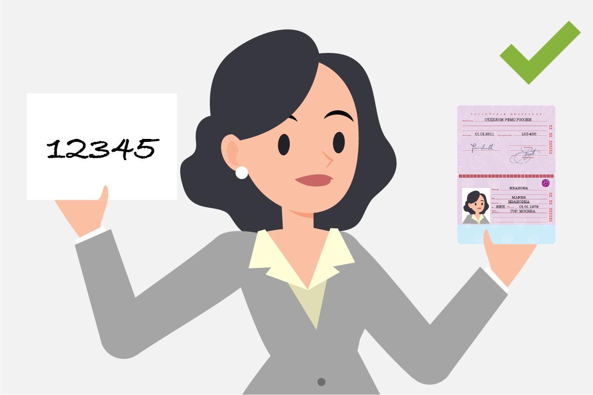 Работа удаленно для жителей ЕЭС – в онлайн регистрациях.