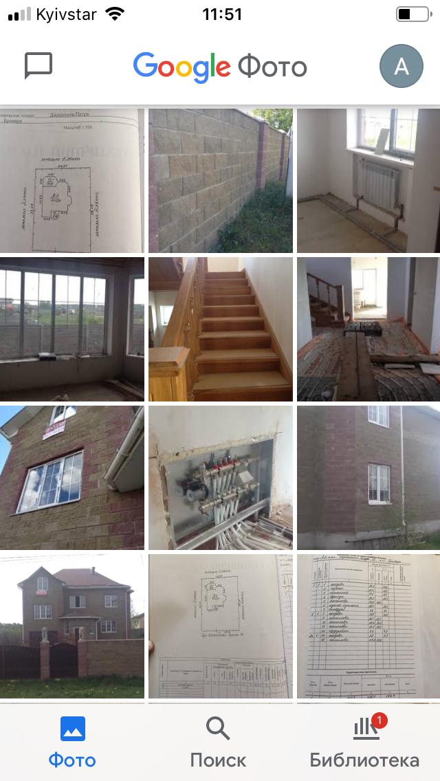 Продаю дом Бровары 320 м2 в 5 мин от Киева