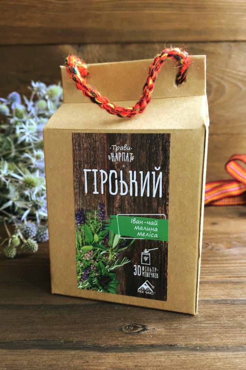 MIX чая - натуральные продукты с Карпат2