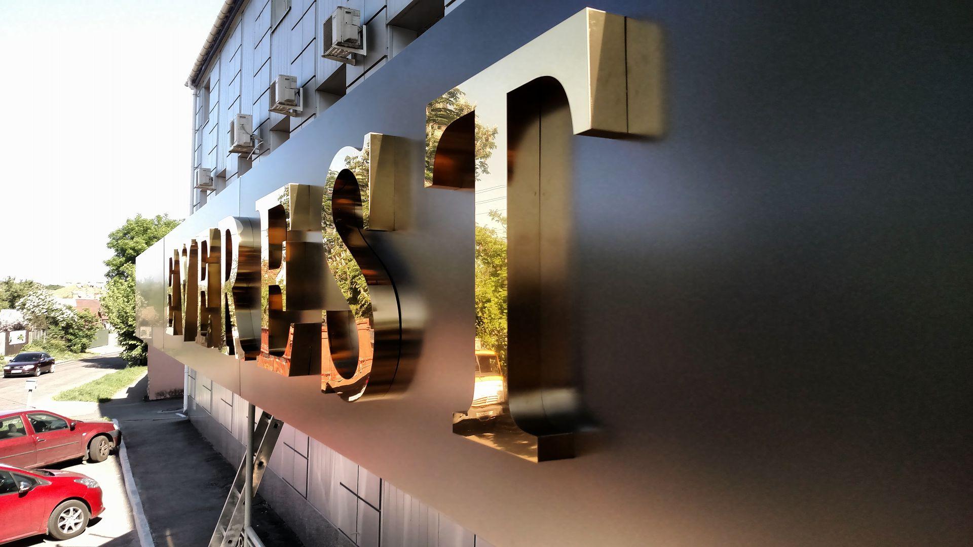 Наружная реклама всех видов, дизайн и монтаж: вывески, объемные буквы2
