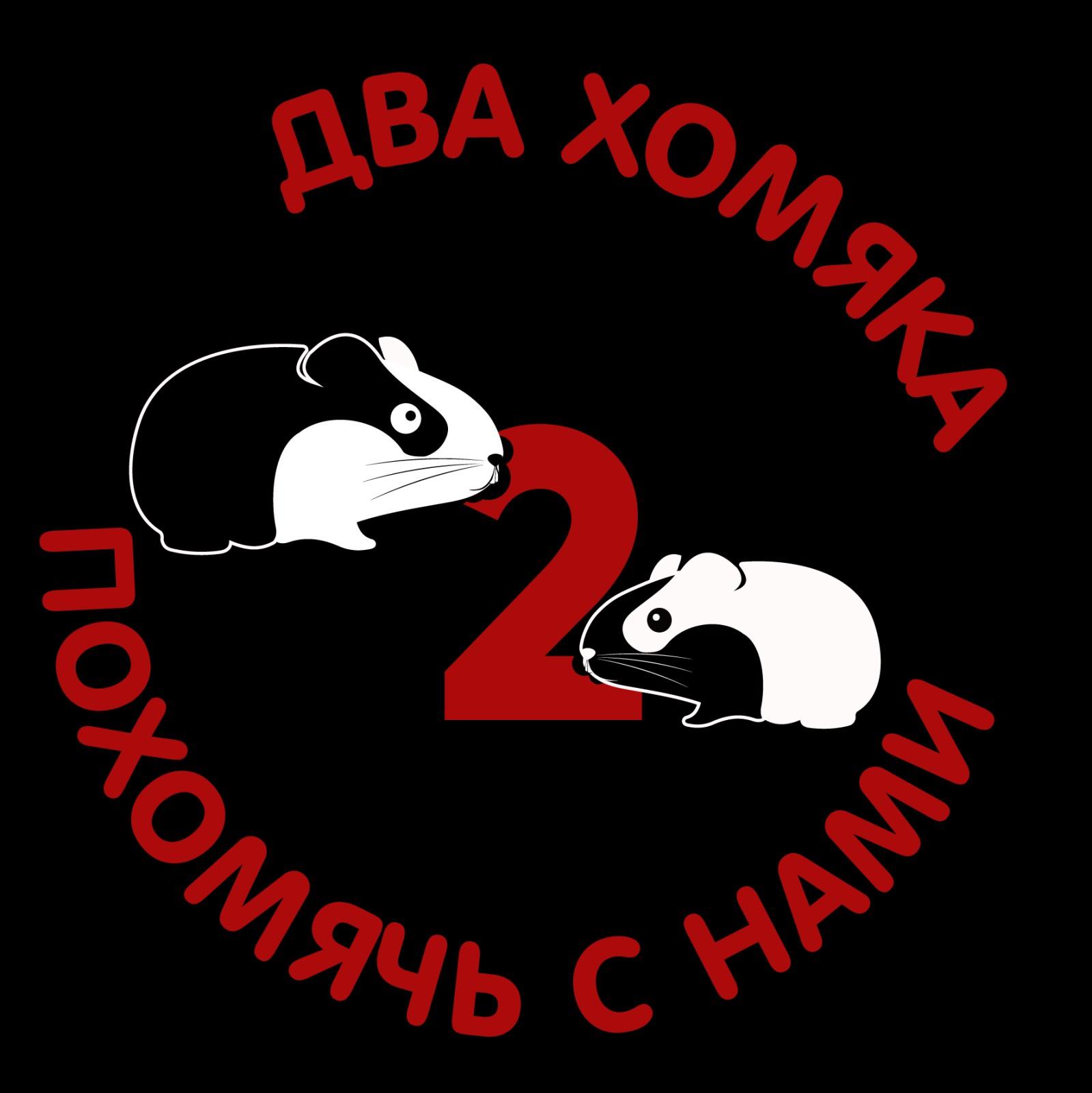 Доставка комплексных обедов Киев