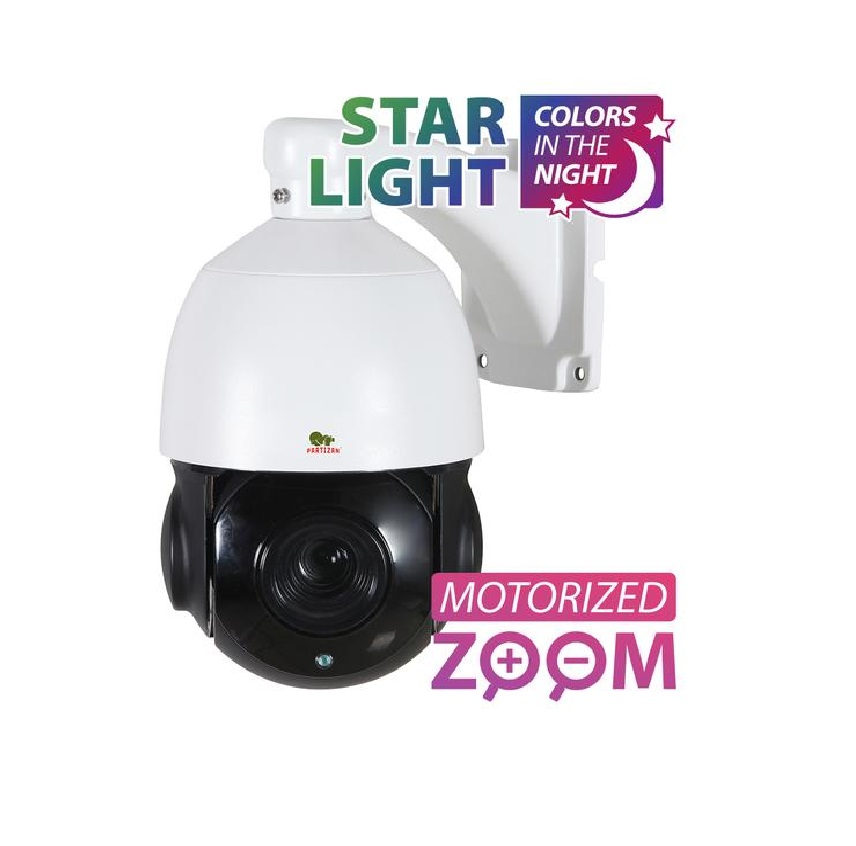 Роботизированая IP камера Партизан IPS-220X-IR AI Starlight