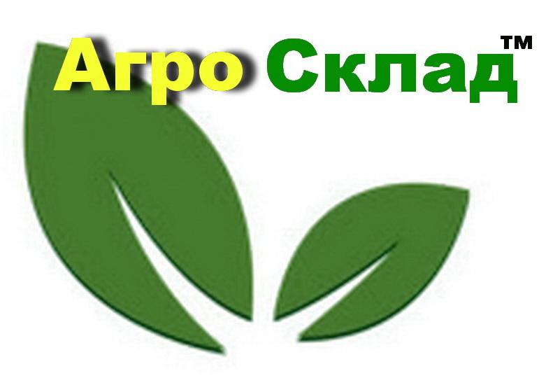 Агро Склад Мелитополь Приглашаем к сотрудничеству новых Партнеров Cемена, АгроХимия, СЗР, Удобрения