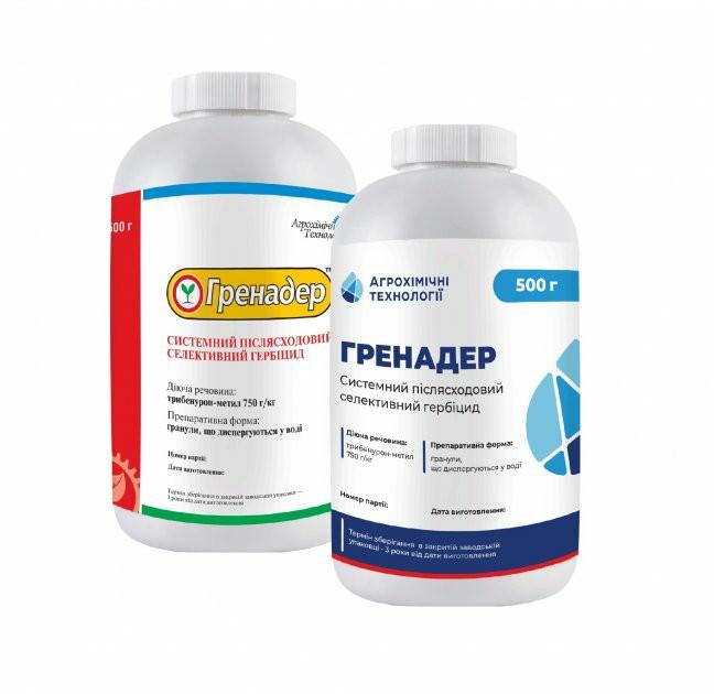 Гербіцид Гренадер (трибенурон-метил 750 г/кг) 0,5кг, «АХТ» Украина