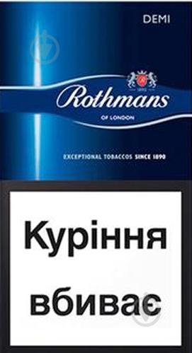 Сигареты оптом Без Предоплат