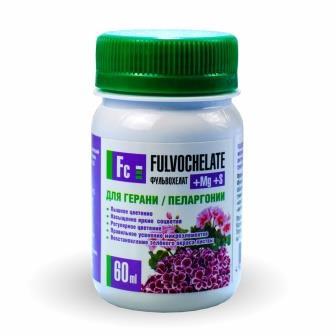Жидкое удобрение Фульвохелат + Мg + S для пеларгонии и герани 60мл
