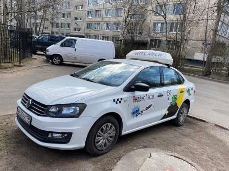 Аренда авто Водители в такси
