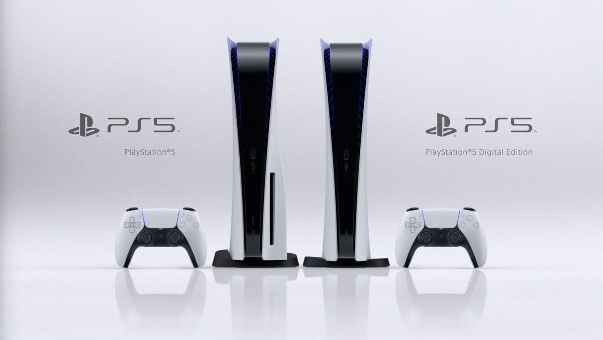 Sony PlayStation 5 825GB