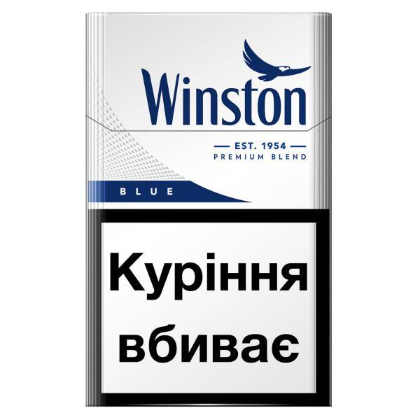 Сигареты оптом и в розницу. Наложенный платеж.