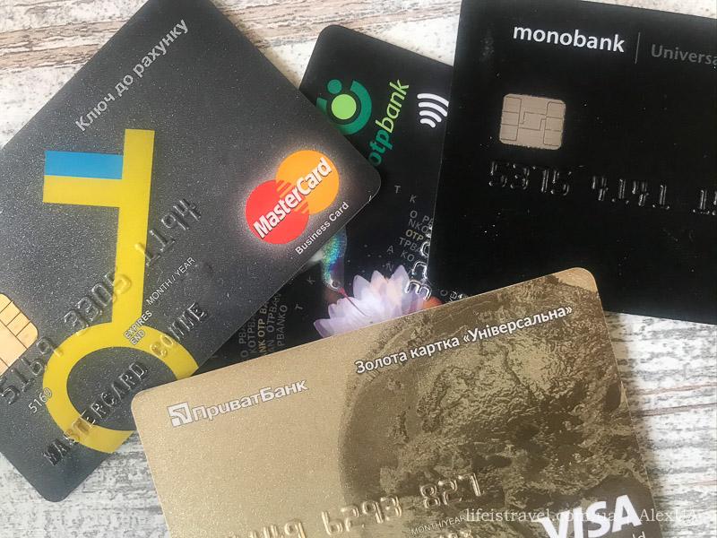 Продам Дебетовые карты Укр банков полный комплект