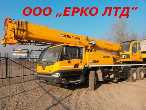 Аренда автокрана Обухов 25 тонн – услуги крана 10, 16, 40, 50 т, 100, 300 тонн