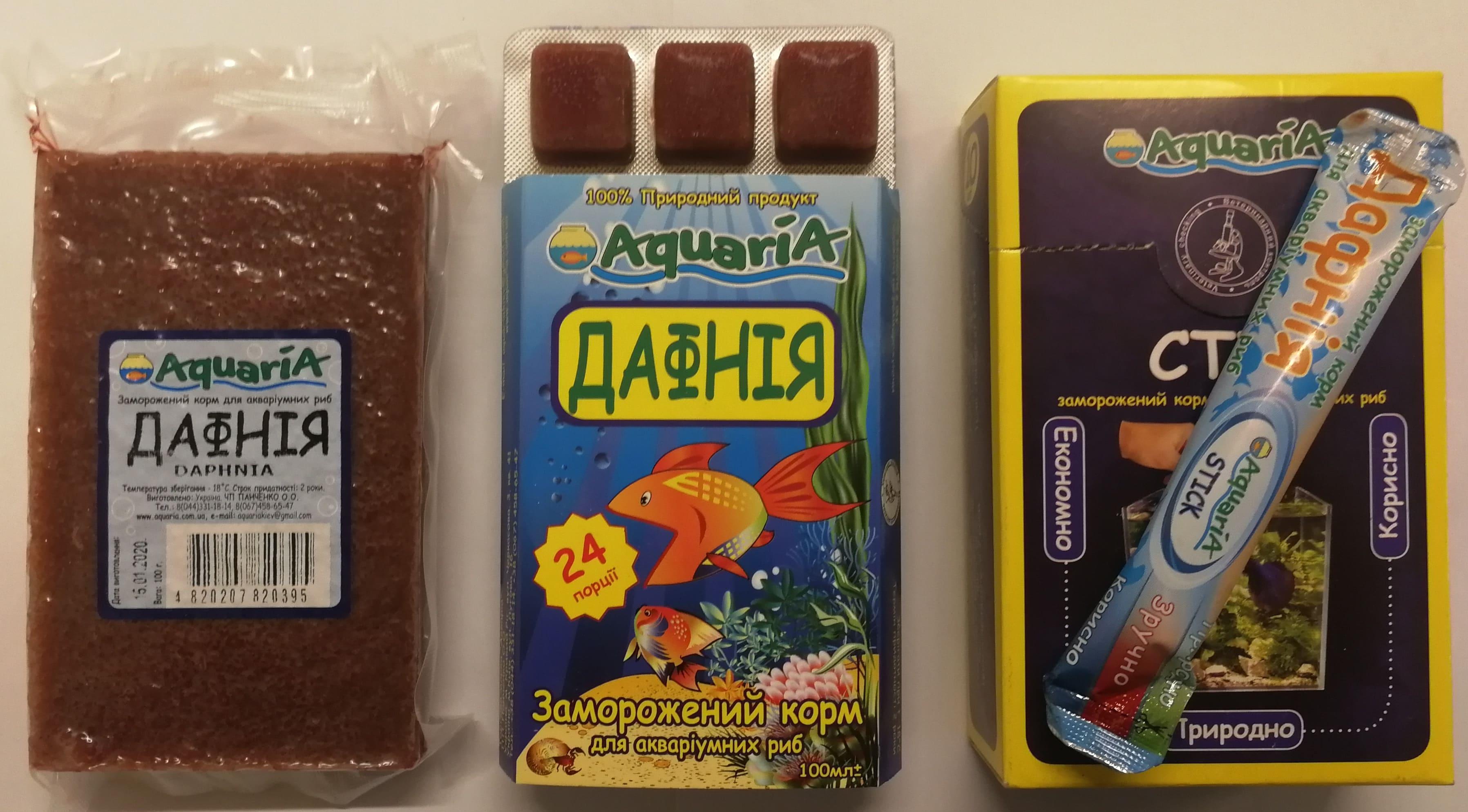 Замороженный корм для аквариумных рыб оптом
