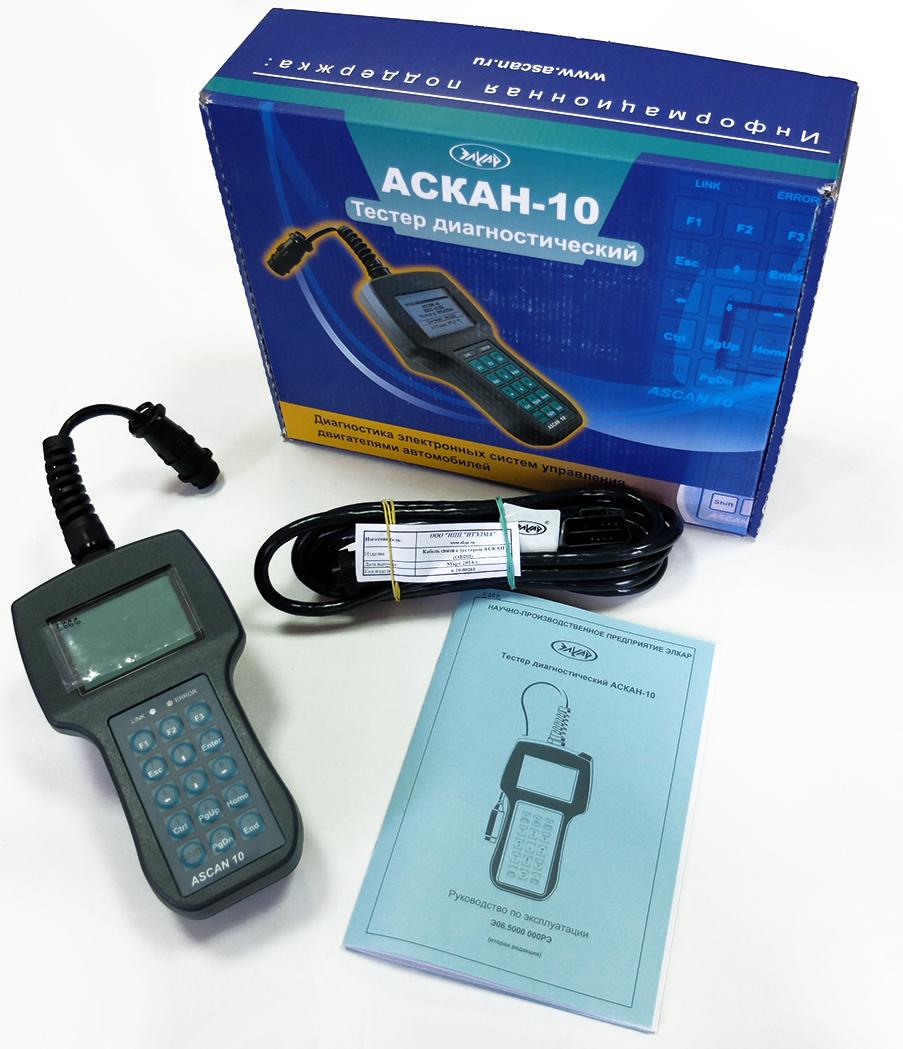 АСКАН-10 (база) от официального Дилера компании АБИТ на Украине