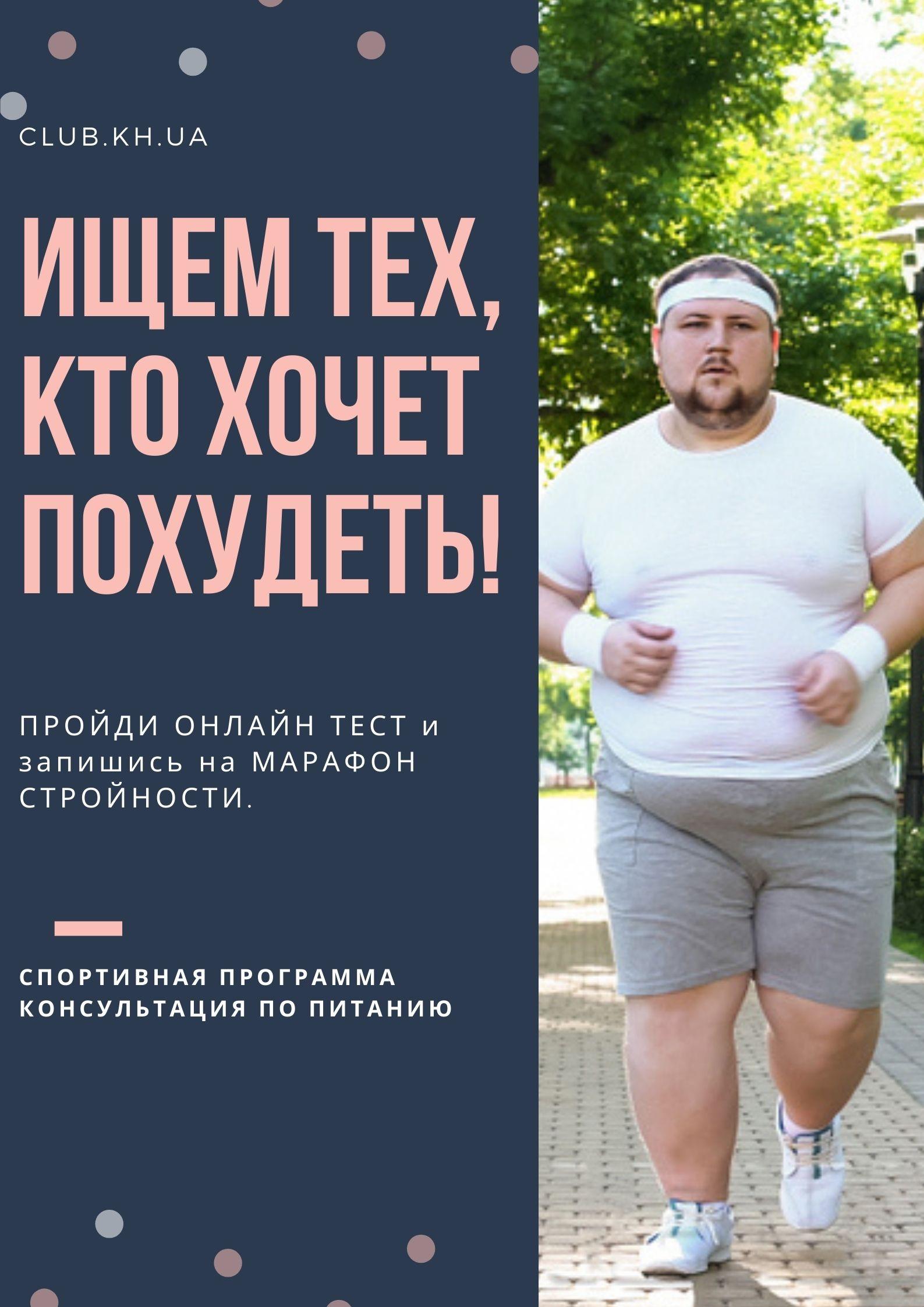 Твердохлебов Виталий Николаевич
