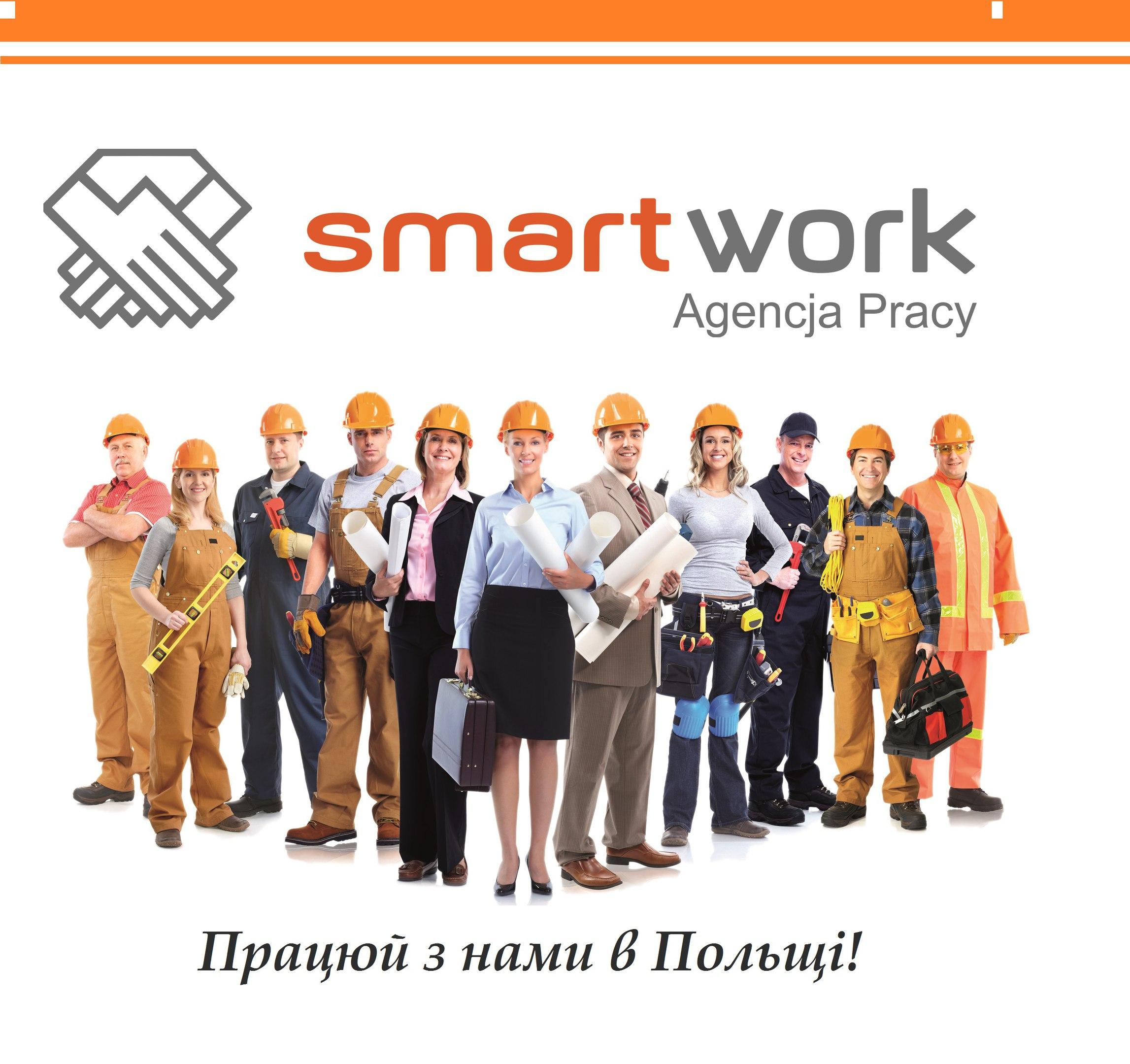Разнорабочие. Официальная работа в Польще