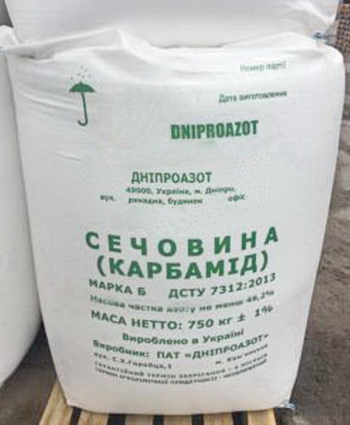 """Азотное удобрение """"Карбамид"""" N-46,2% (Мочевина) ДнепрАзот  СотрудничестВо Опт Доставка"""